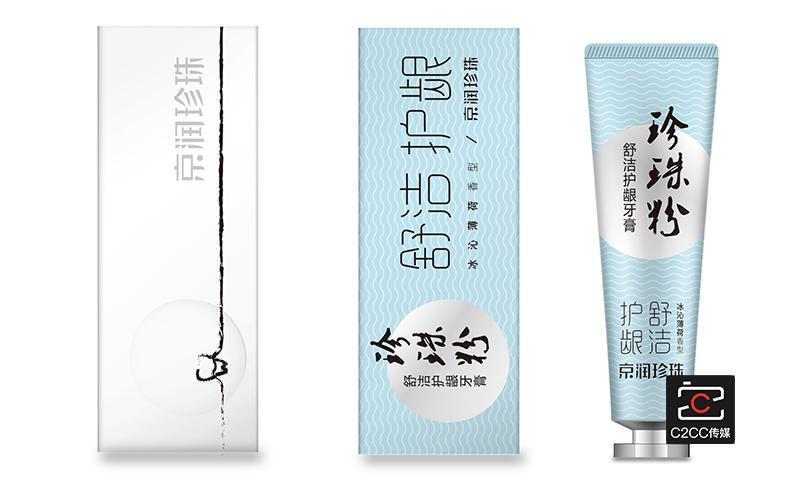 业内首个申遗成功品牌有大动作来袭 欲于上海美博会见真章!(京润珍珠)